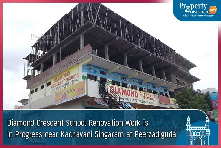 diamond-crescent-school-renovation-work-at-peerzadiguda