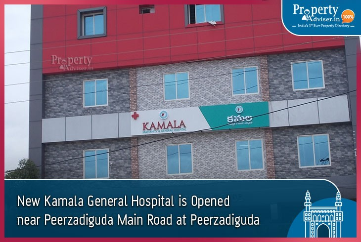 kamala-general-hospital-opened-near-peerzadiguda-main-road