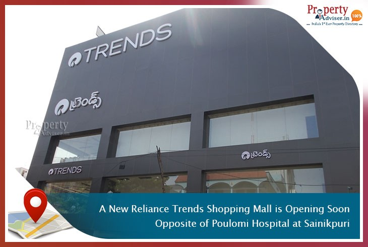 new-reliance-trends-shopping-mall-opening-soon-at-sainikpuri