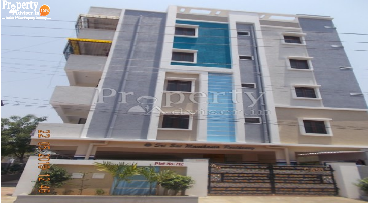Sri Sai Manikanta Residency in Chinthal Updated with latest info on 24-May-2019