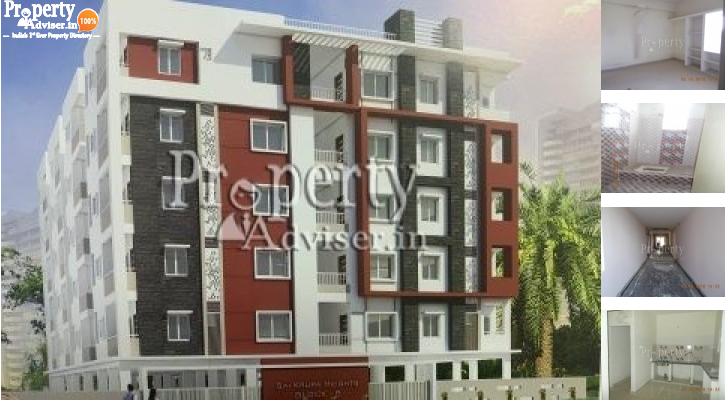 Sai Krupa Heights - B in Kondapur updated on 03-Oct-2019 with current status