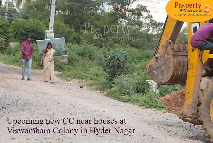 Upcoming new CC Road near Viswambara Colony in Hyder Nagar