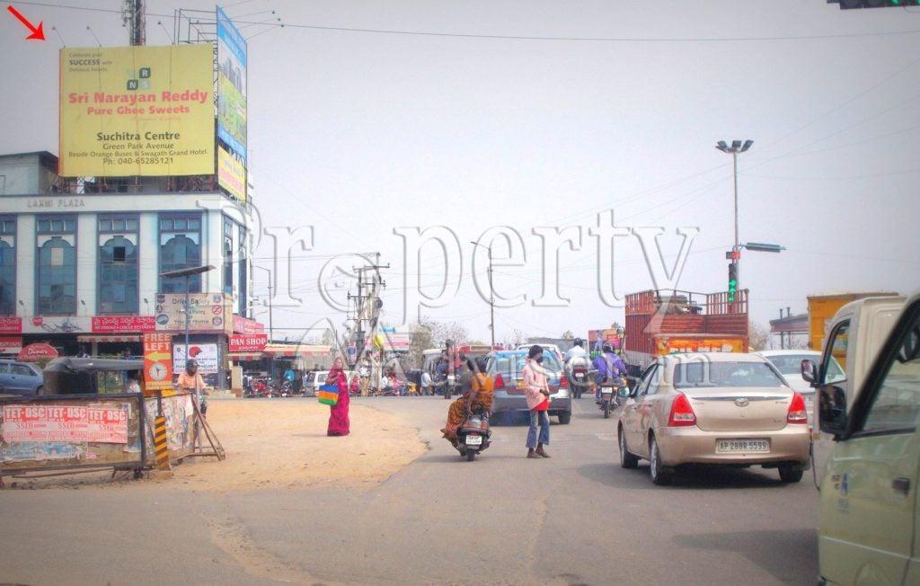 Suchitra Junction