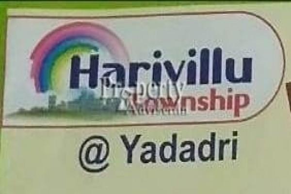 Harivillu Township Phase 5