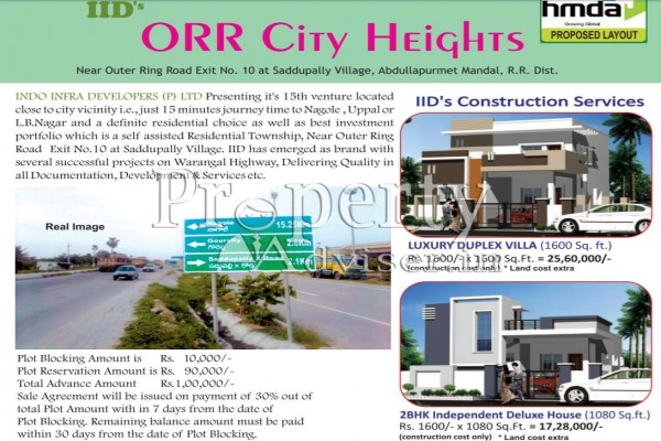 ORR City Heights