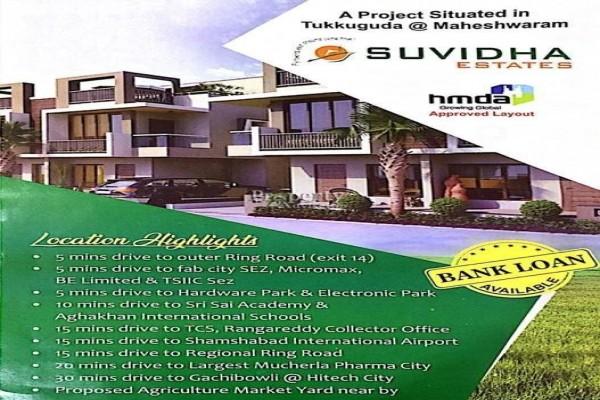 Suvidha Estates