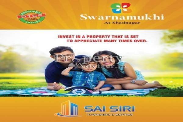 Swarnamukhi