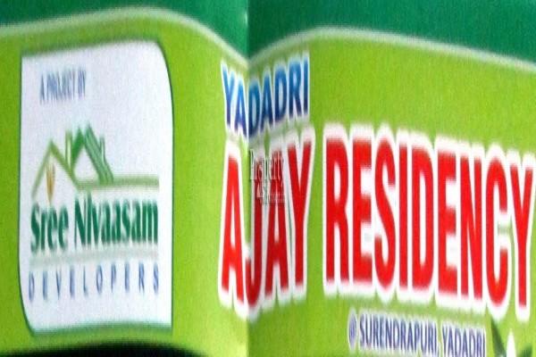 Yadadri Ajay Residency Plots For Sale In Raigiri Starting