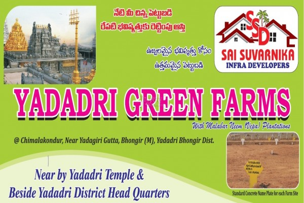 Yadadri Green Farms
