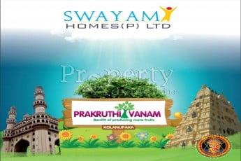 Prakruthi Vanam-2727