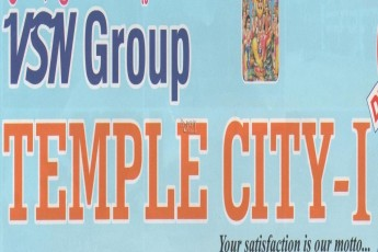 Temple City - 1-2885