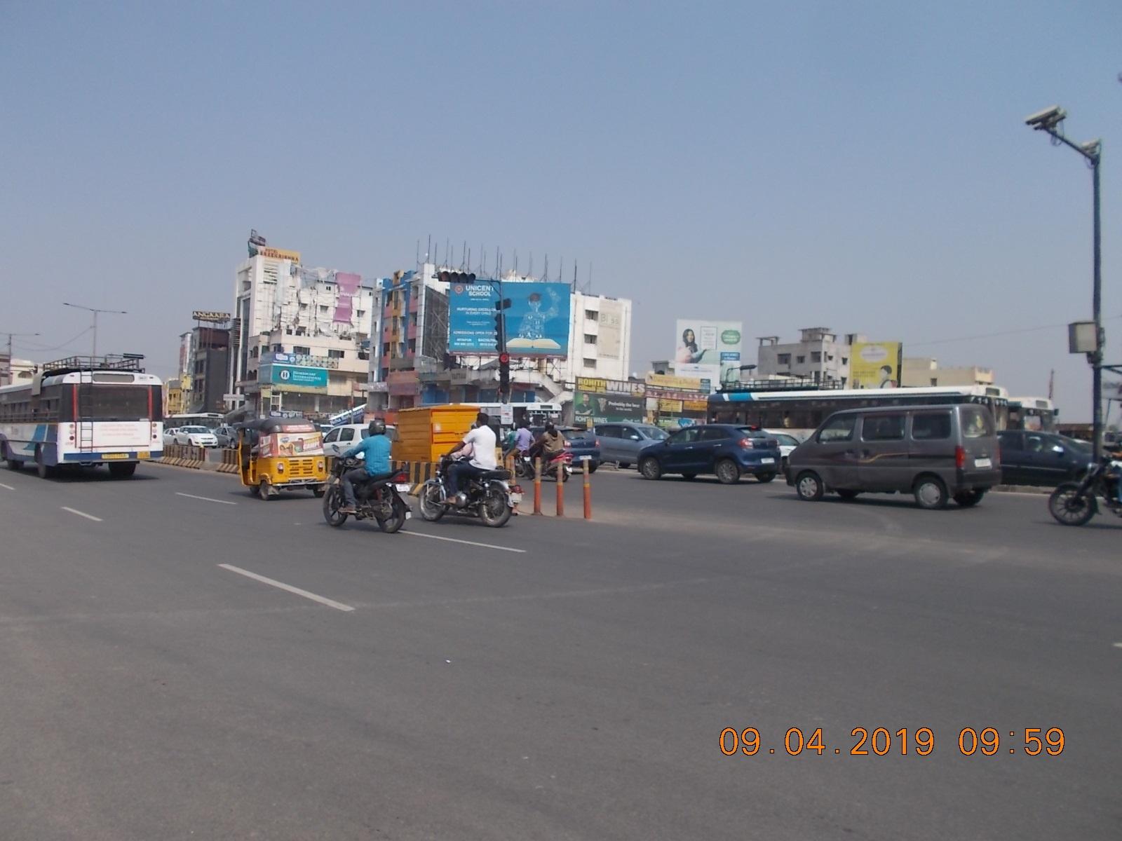 Miyapur Metro Station