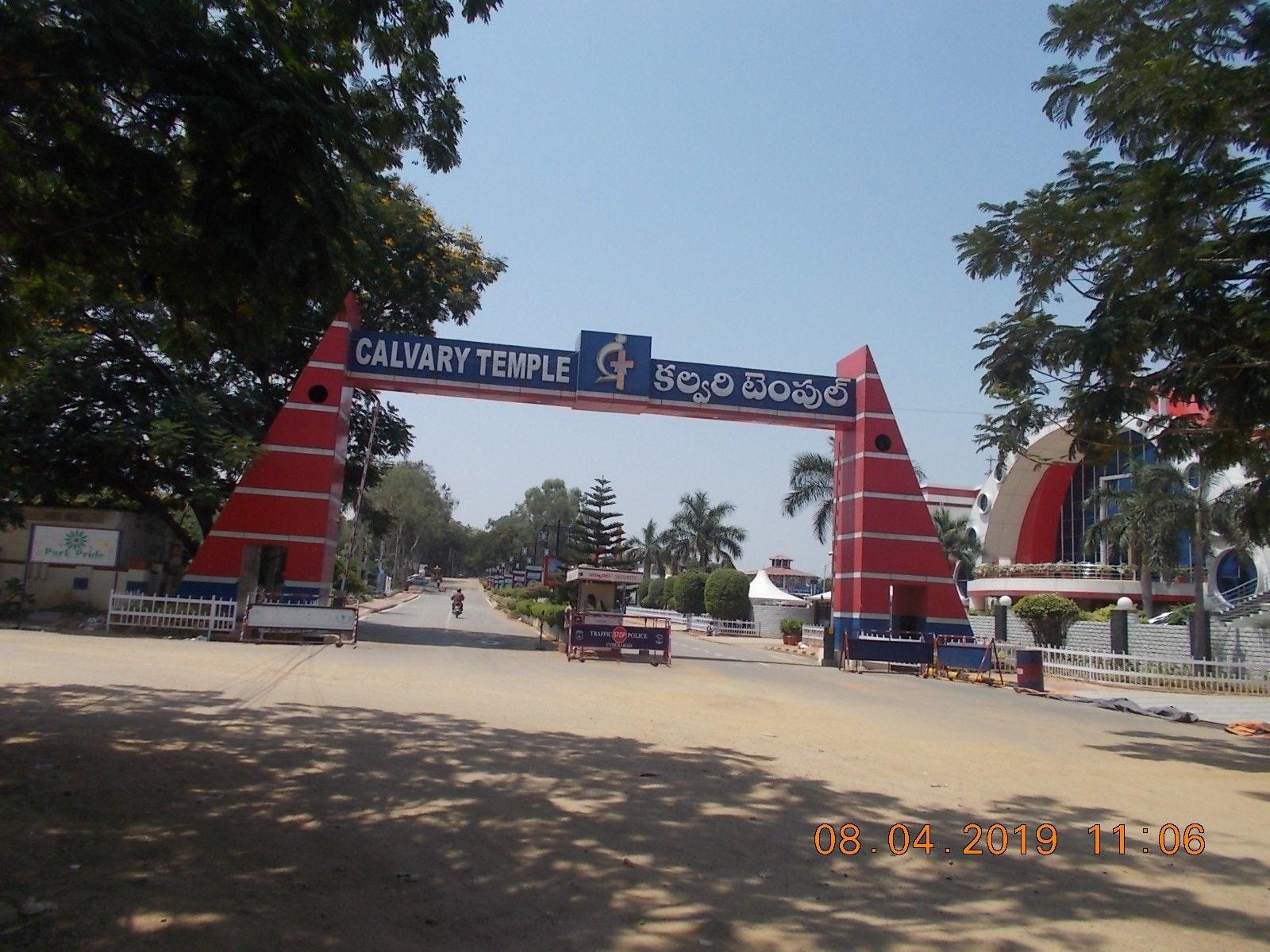 Miyapur Circle